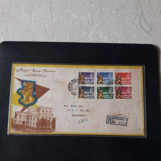 Singapore 1959 First Day Cover