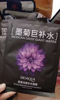 4pcs Bioaqua Mask Mexican Daisy Giant Water import original