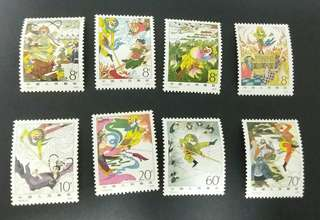 1979年全品西遊記郵票