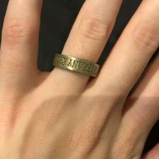 Silver tiffany ring