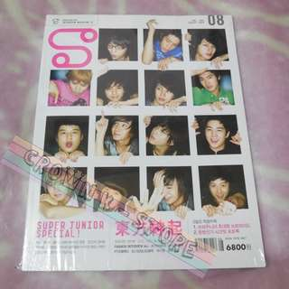 [LAST 1][CRAZY DEAL 80% OFF FROM ORIGINAL PRICE][READY STOCK]SUPER JUNIOR TVXQ DBSK  KOREA S MAGAZINE(UNSEALED) NO POSTER OFFICIAL ORIGINAL FROM KOREA (PRICE NOT INCLUDE POSTAGE)PLEASE READ DETAILS FOR MORE INFO