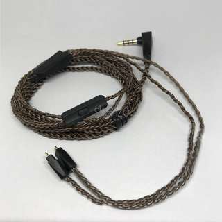 KZ Oxygen Free Cable with Mic