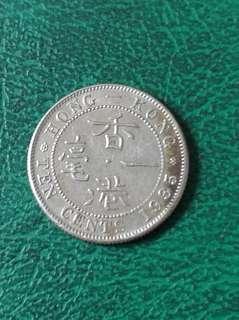 1935年一毫港幣