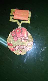 China Soviet Union Friendship Medal.