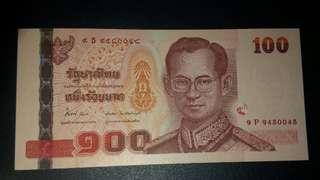 泰皇浦蜜逢100泰銖,2012年王儲生日紀念鈔UNC