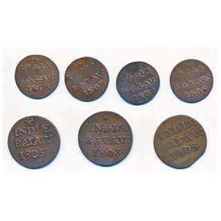Netherlands East Indies copper duits