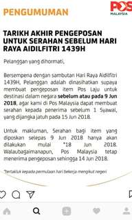 Announcement on last date of posting in Malaysia