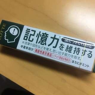 🚚 Lotte記憶力口香糖
