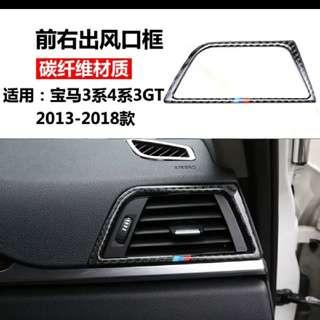 BMW 3 系 4系 GT3 碳䊹膠裝飾一四件。太子交收,林生,92816894