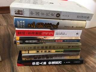 Mandarin Books Novels History