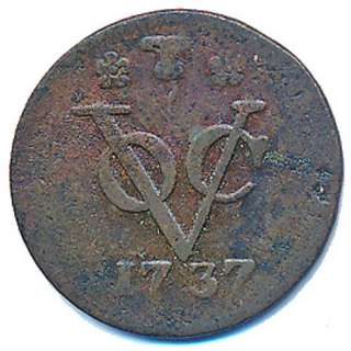 Netherlands East Indies copper duit
