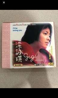 Karaoke Vcd box C6 - 梁泳琪