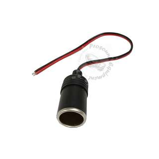 AUTO LIGHTER 12V BLACK & RED WIRE