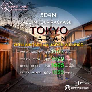 5D4N ALL IN JAPAN WITH AIRFARE