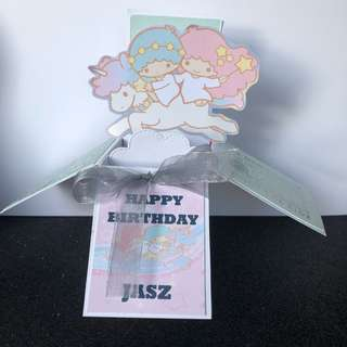 Little twin star birthday box card