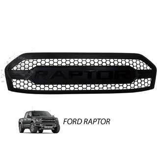 FORD RAPTOR FRONT GRILLE MATT BLACK