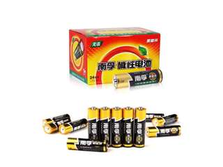 Alkali battery