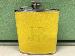 Whisky/Wine Flask in leather finish (Lemon Yellow)