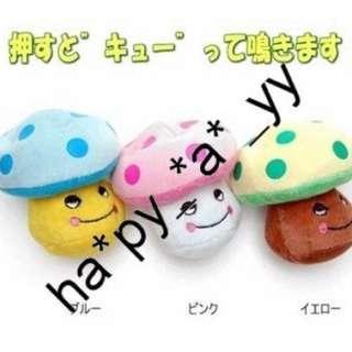 日本品牌 寵物玩具 狗咬咬玩具 貓玩具 狗玩具 狗咬玩具 寵物用品 蘑菇 包本地平郵