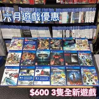 PS4 $600 3隻遊戲