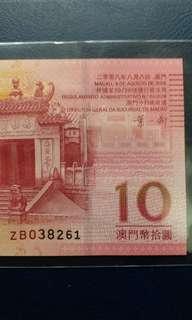 2008年 ZB補版 拾圓 10元 澳門中國銀行 全新直版