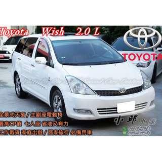 06年 Toyota Wish