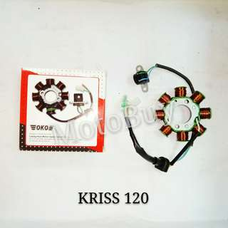 KRISS 120 HEAVY DUTY FUSE COIL ( OKO )