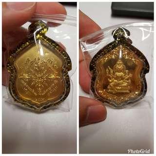 Phra Phrom
