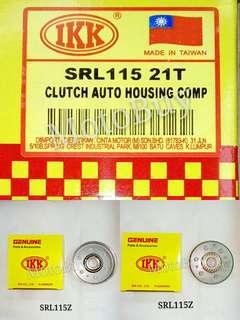SRL115Z HEAVY DUTY CLUTCH AUTO HOUSING ( IKK)
