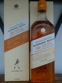 Johnnie Walker No.3 700ml whisky 威士忌