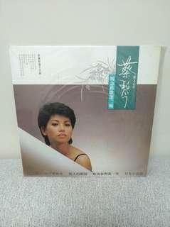 83年 蔡琴懷念舊歌第二輯lp黑膠唱片