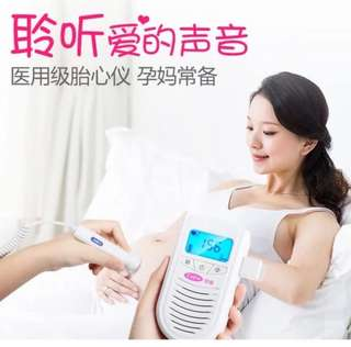Home pregnancy monitor - Heart tester.