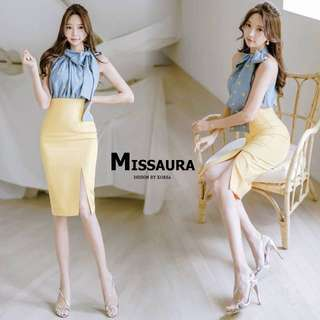 New For Today ** ** By Miss Aura ** Set bright yellow skirt shirt Blue shirt with yellow dots