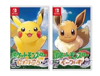 (預訂) NS game - Pokemon Let's Go
