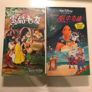 Vintage Disney video type Cantonese English