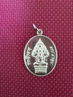 Silver Nak Prok Luang Phor Phrom