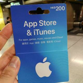 iTunes gift card ($200)
