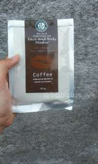 Face and Body Masker Coffee