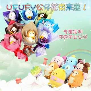*FREE DELIVERY to WM only / Ready stock* Ufufy bouquet each set as shown in design/color. Free delivery is applied for this item.