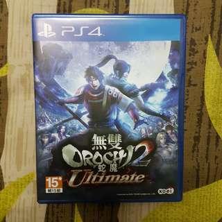PS4 - Orochi 2 Ultimate