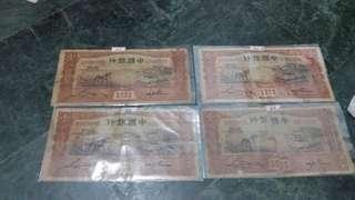 中華民國24年印 1935年 一張60元 不挑款 隨機出貨 紙鈔 中國銀行 壹圓 天津 憑票即付國幣壹圓