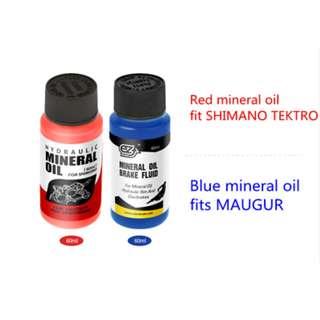 🆕! Ezmtb 60ml Mineral Oil Brake fluid  #OK