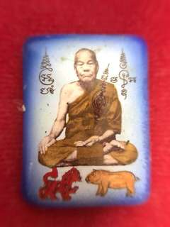 Locket (Luang Phor Mee)