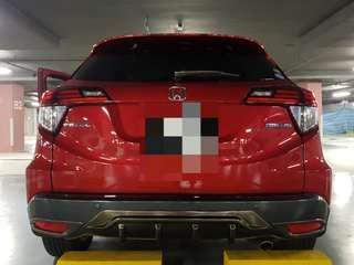 Honda Vezel Noblesse Rear Diffuser