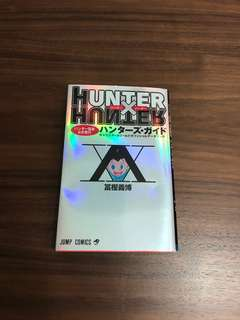 Hunter X Hunter Official Hunter's Guide