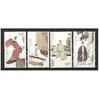 P.R. OF CHINA 2013-23 LITERATORS OF ANCIENT CHINA SERIES III COMP. SET OF 4 STAMPS IN MINT MNH UNUSED CONDITION