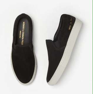 Common Project Slip On suede