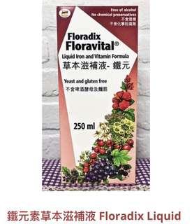 Floradix Iron 鐵元 只飲用兩次