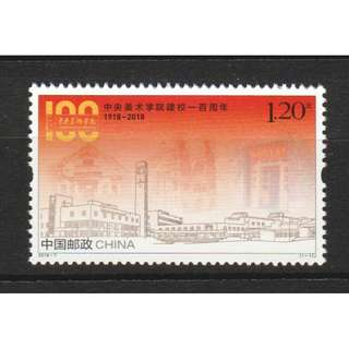 P.R. OF CHINA 2018-7 100TH ANNIV. OF CENTRAL ACADEMY OF FINE ARTS COMP. SET OF 1 STAMP IN MINT MNH UNUSED CONDITION
