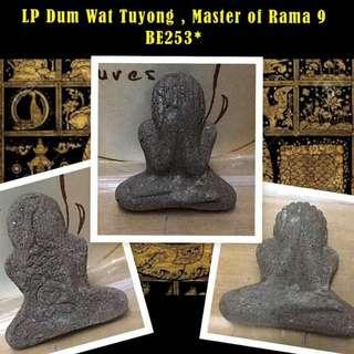 Lp Dum Wat Tuyong Pidta